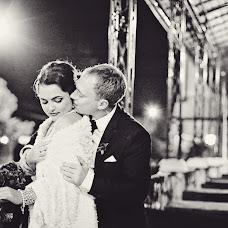 Wedding photographer Elizaveta Aleksakhina (LisaAlex87). Photo of 26.11.2014