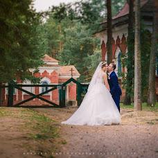 Wedding photographer Aleksey Ozerov (Photolik). Photo of 04.12.2018