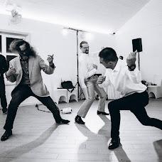 Wedding photographer Andrey Kuncevich (okforever). Photo of 08.10.2016