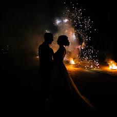 Wedding photographer Ekaterina Skorokhodova (walker). Photo of 08.08.2016