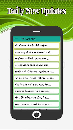 Download Gujarati Status Shayari Love Quotes 2019 On Pc Mac