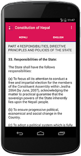 Constitution of Nepal- screenshot thumbnail