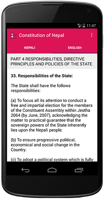 Constitution of Nepal- screenshot