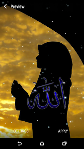 Allah Live Wallpaper screenshot 4