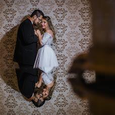 Wedding photographer Daniel Festa (dffotografias). Photo of 04.04.2018
