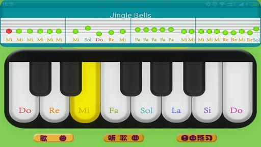 キッズピアノ音楽ゲーム