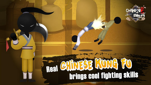 Chinese Kungfu 2.9.1 de.gamequotes.net 1