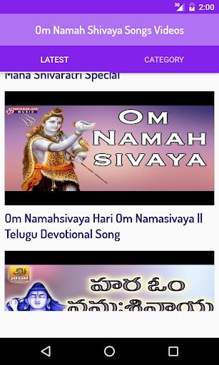 om namah shivaya mantra jaap free download