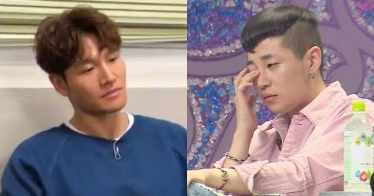 Kim Jong Kook Revealed To Be A Very Scary Man In A Chat Log Shared By Dindin Koreaboo