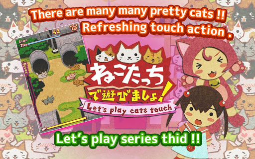 Let's play cats touch