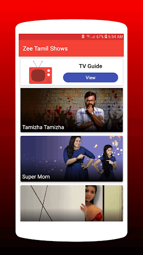 Sun Tv Serial Download App