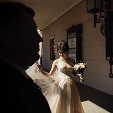 Wedding photographer Irina Korshunova (korshunova). Photo of 17.04.2018