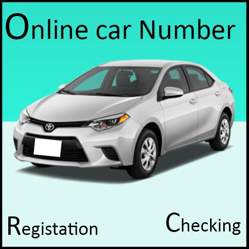 Vehicle Verification 遊戲 App LOGO-硬是要APP