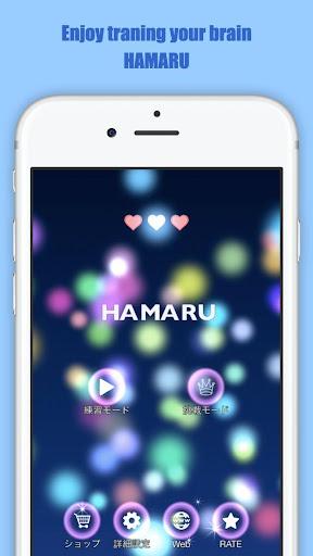 HAMARU: Brain Games & Training 4.4.1 Windows u7528 5