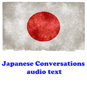 Japanese Conversation audio text