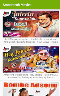 Download Ambareesh Movies-Videos Songs For PC Windows and Mac apk screenshot 3