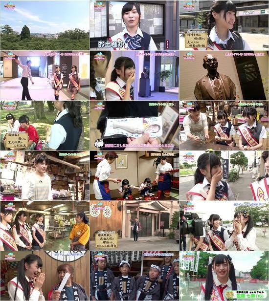 (TV-Variety)(720p) 福岡聖菜 谷口めぐ 佐藤七海 – AKB観光大使 ep29 150927