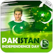 14 August Photo Frame 2018 Pakistan Flag Frame