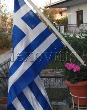 Μια σημαία σε κάθε μπαλκόνι