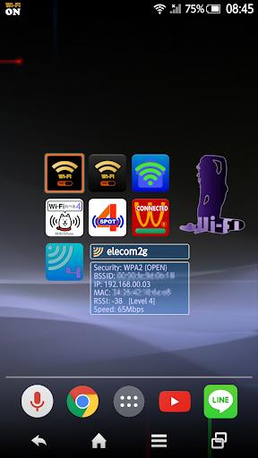 Widget WiFi ON OFF