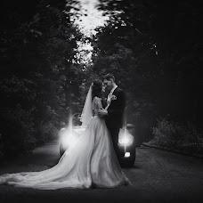 Wedding photographer Andrey Kopanev (kopanev). Photo of 23.09.2018