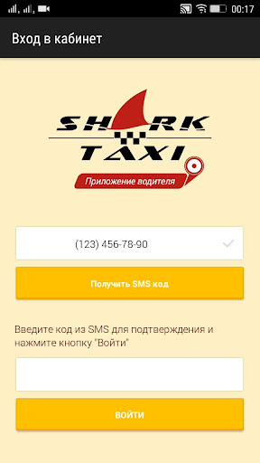Shark Taxi - u0412u043eu0434u0438u0442u0435u043bu044c  screenshots 1