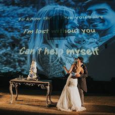 Wedding photographer André Henriques (henriques). Photo of 24.02.2017