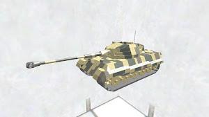 Tiger Ⅱ ディティールちょいアップ版