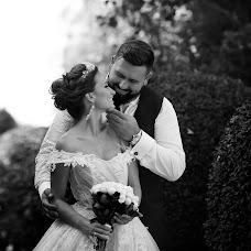 Wedding photographer Viktoriya German (ViktoriaGerman). Photo of 21.08.2018