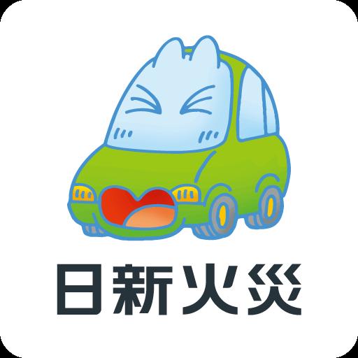 日新火災ドライビングサポート24 遊戲 App LOGO-硬是要APP