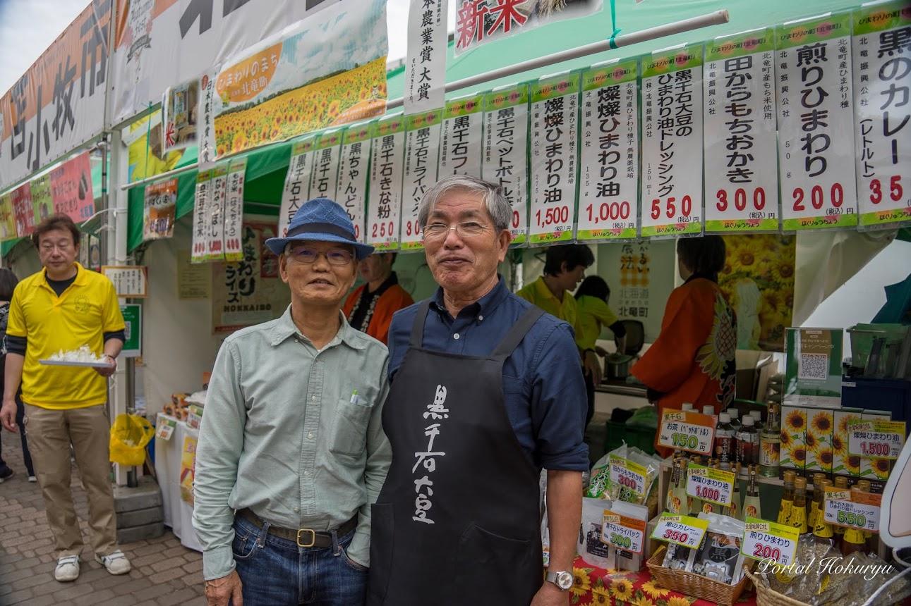 高田理事長と同級生