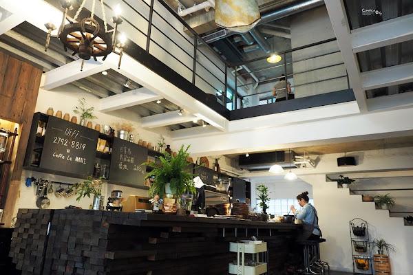 《內湖》Caffè Le MANI琢手咖啡 不限時咖啡廳!在台北‧找悠閒