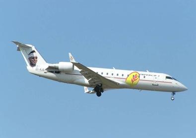 Bombardier arrives
