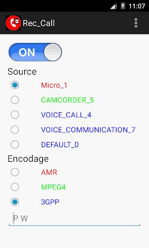 Enregistrement d'appel