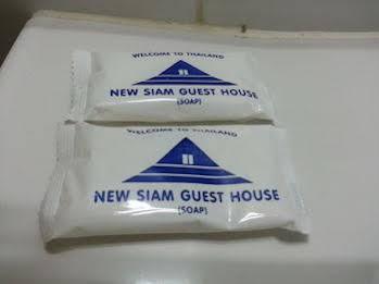 New Siam I