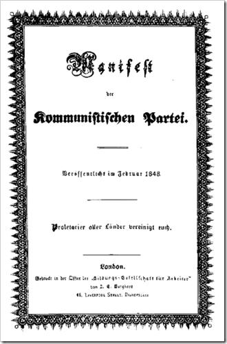 Capa do Manifesto Comunista