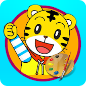 LittleTiger learning Colouring