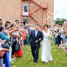 Wedding photographer Andrey Chichinin (AndRaw). Photo of 14.09.2015