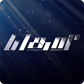 Theri Merchandise by Livastar
