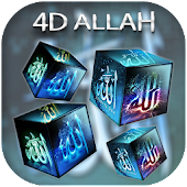 4D Allah Cube live wallpaper