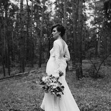 Wedding photographer Vasilisa Ryzhikova (Vasilisared22). Photo of 07.06.2018