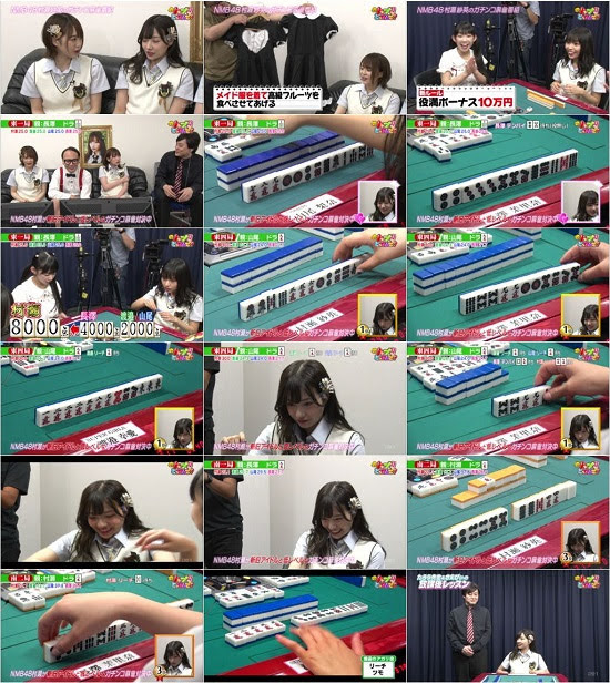 (TV-Variety)(720p) NMB48村瀬紗英の麻雀ガチバトル!さえぴぃのトップ目とったんで! ep14 180707