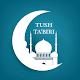 Download Тушлар таъбири - Tushlar tabiri For PC Windows and Mac