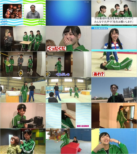 (TV-Variety)(720p) STU48 イ申テレビ シーズン2 ep03 180520