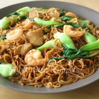 Braised Noodles/Mun Yee Mee
