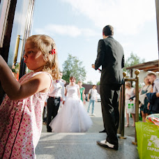 Wedding photographer Vladimir Krupenkin (vkrupenkin). Photo of 15.10.2014