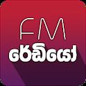 Sri Lanka Radio - All Radio Stations Online icon