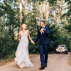 Wedding photographer Anna Lisovaya (AnchutosFox). Photo of 25.10.2018
