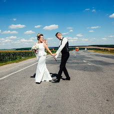 Wedding photographer Khristina Volos (xrystuk). Photo of 29.10.2018