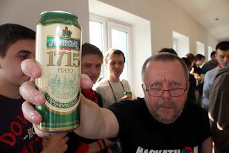 Photo: реклама львівського пива